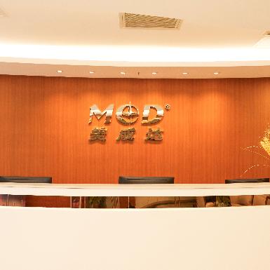 广州市美成达信息咨询有限公司